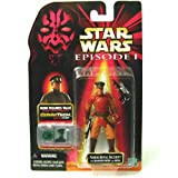 Star Wars Episode 1 Naboo Royal Security Guard Action Figure by Hasbro (English Manual)