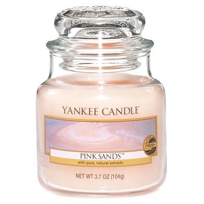 除外する百科事典マイクYankee Candle Pink Sands 3.7-Ounce Jar Candle, Small [並行輸入品]