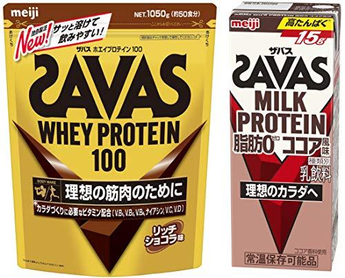 【セット買い】ザバス ホエイプロテイン リッチショコラ味【50食】+ミルクプロテイン 脂肪0 ココア風味【200ml×24本】