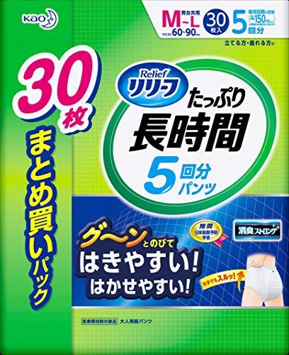 【Amazon.co.jp 限定】リリーフ パンツタイプ たっぷり長時間 M~L【ADL区分:立てる・座れる方】 30枚入