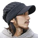 ピースクロージング ツバ付き細ケーブルニット帽子ジープ 男女兼用 メンズ レディース (チャコール)