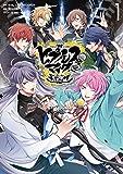 ヒプノシスマイク -Division Rap Battle- side F.P & M: 1 (ZERO-SUMコミックス)