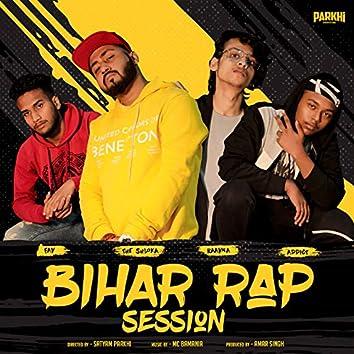 Bihar Rap Session