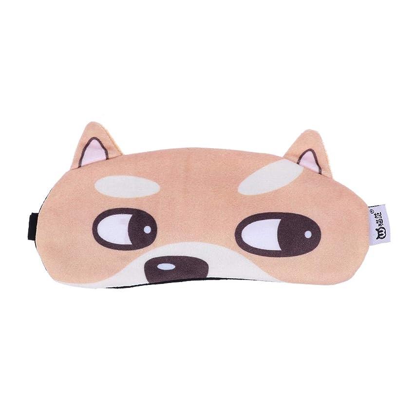 マエストロ宿題通行料金Healifty アイマスク ゲル アイスパッド アイスアイマスク 目隠し リラックス 冷却 パック 再使用可能 目の疲れ軽減 安眠 血行促進(犬)