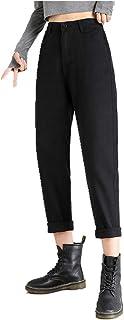 N\P Azul Jeans Mujer Cintura Elástica Pantalones Mezclilla Negro Beige Vintage Lavado Vaqueros De Cintura Alta