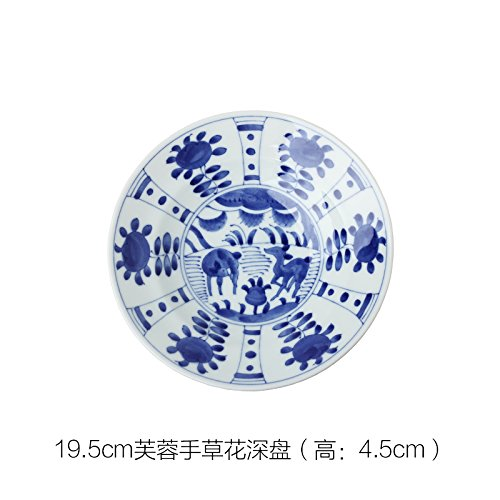 YUWANW Japan Importierte Modelle [5] Underglaze 19,5 cm Tiefen Teller Suppenteller Teller Teller, 19,5 cm Tiefe Schale Hibiskus-Blume Hand