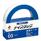 ナイスタック (R) 強力タイプ 紙両面テープ 幅25mm×9m NW-K25