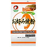 Otafuku Okonomiyaki Flour for Japanese Osaka Pancakes (15.9 Ounces)