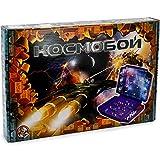 Space Battle Battleships Russian Board Game Set Original Gift Tactical Game Set