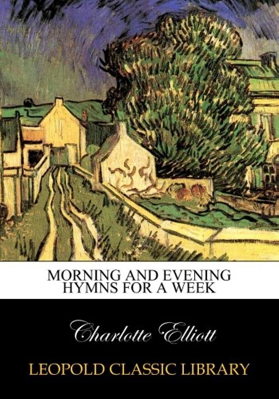 立場図マントMorning and evening hymns for a week