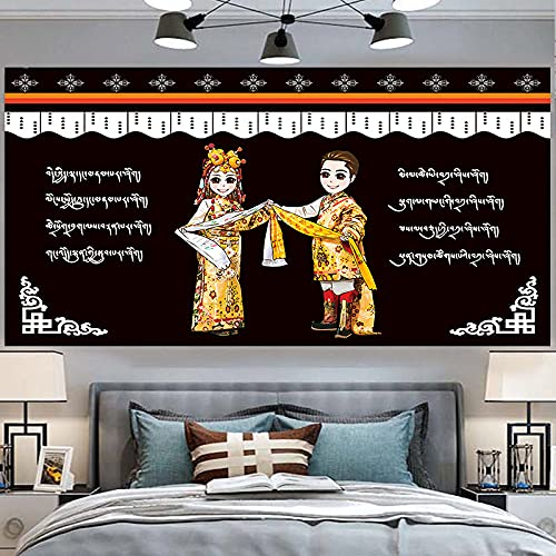 NHhuai Tapiz, decoración de Dormitorio, Alfombrilla para Yoga, Toalla para Playa, Estilo étnico de Tela de Fondo Tibetano