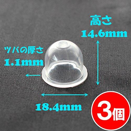 【FocusOne】3個 ワルボロ製 キャブレター用 プライマリーポンプ WPV12-A 互換品 【刈払機・草刈機・ブロワーなどに】
