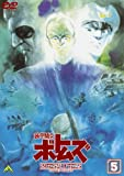 装甲騎兵ボトムズ ペールゼン・ファイルズ 5 [DVD]