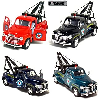 Set of 4 Trucks: 5