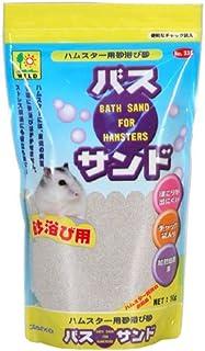 SANKO ハムスター用砂浴び砂 バスサンド ハムスター用 1kg