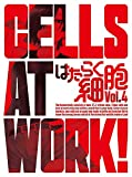 はたらく細胞 4(完全生産限定版)[Blu-ray/ブルーレイ]