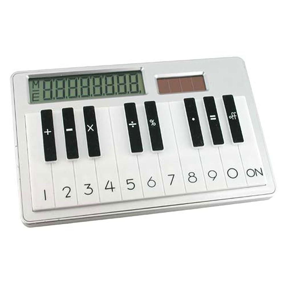価格慣れているハイブリッドPiano Calculator
