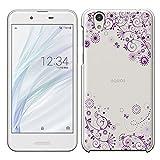 「Breeze-正規品」iPhone ・ スマホケース ポリカーボネイト [透明-Purple] AQUOS SENSE SH-01K/SHV40/SENSE LITE SH-M05/Basic 兼用 アクオス センス SH-01K SHV40 SH-M05カバー 液晶保護フィルム付 全機種対応 [SH01K]