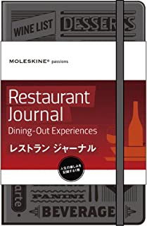 MOLESKINE Moleskine Passion Collection Restaurant Journal ([stationery]) (japan import)