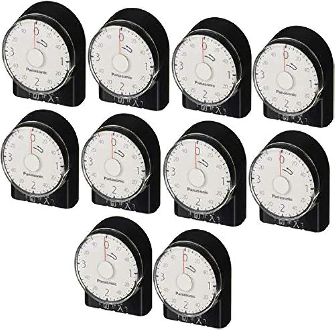 潜む塩実験室パナソニック(Panasonic) ダイヤルタイマー(3時間形) WH3201BP 【10個入り】【純正パッケージ品】