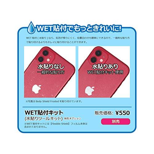 スキンシールiPadPro(12.9インチ)(第4世代・2020年発売モデル)【透明・すりガラス調】