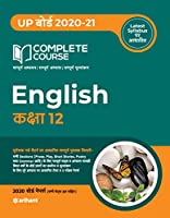 Complete Course English class 12 for 2021 Exam