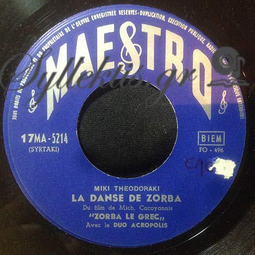 La Danse De Zorba/Ta Dkrya Mou Ine Kafta (7