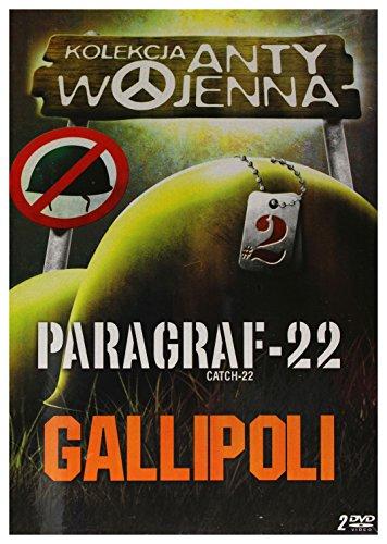 Gallipoli / Catch-22 (BOX) [2DVD] [Region 2] (Deutsche Sprache. Deutsche Untertitel)