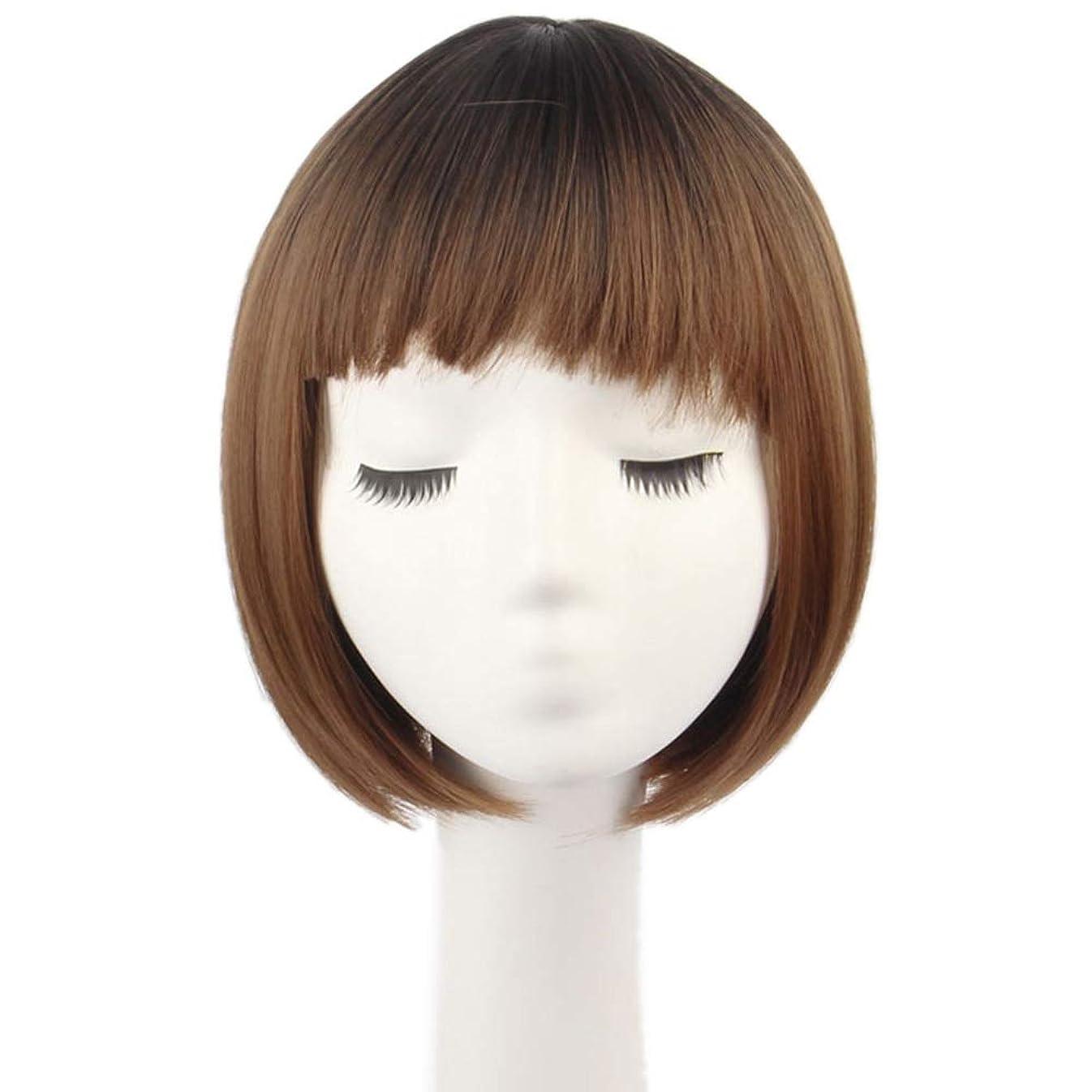 屈辱する維持支援するIsikawan 前髪付きふわふわボブ自然なハンサムかつら女性用デイリードレスダークルーツライトブラウンショート (色 : Photo Color, サイズ : 20 inches)