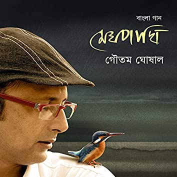 Megh Pakhi