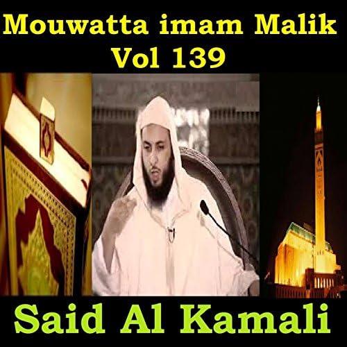 Said Al Kamali