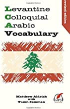 Best order arabic books online Reviews