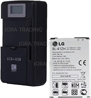 OEM Battery BL-41ZH for LG Leon H345 D213N w/Universal LCD Battery Charger + USB-Port (Adjustable Dock) in Non-Retail Packaging