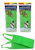 2pcs Korean Italy Beauty Exfoliating Towel Scrub Nylon Wash Cloth Bath Body