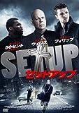 セットアップ [DVD] image