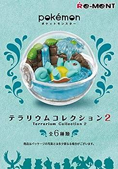 Re-ment Pokemon Terrarium Collection #2 Random Blind  Box Set of 6