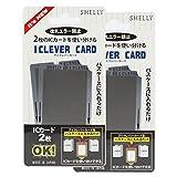 2個セット シェリー shelly アイクレバーカード(2枚入り×2セット)