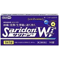 【指定第2類医薬品】サリドンWi 10錠 ×4 ※セルフメディケーション税制対象商品