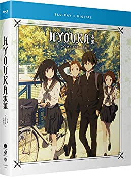 Hyouka  The Complete Series [Blu-ray]