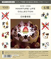海洋堂×田中達也 MINIATURE LIFE COLLECTION 日本の昔話 より 6種