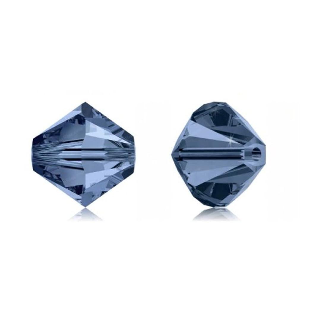 25pcs x Genuine Preciosa Bicone Crystal Beads 6mm Montana Alternatives For Swarovski #5301/5328 #preb620