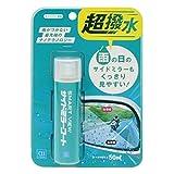 シーシーアイ(CCI) スマートビュー サイドミラーコート  撥水剤  1か月耐久 50ml スプレーして乾燥するだけ G-125