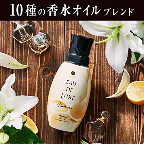 レノアオードリュクスパルファム柔軟剤10種の香水オイルブルーミングパッションNo.10本体530mL