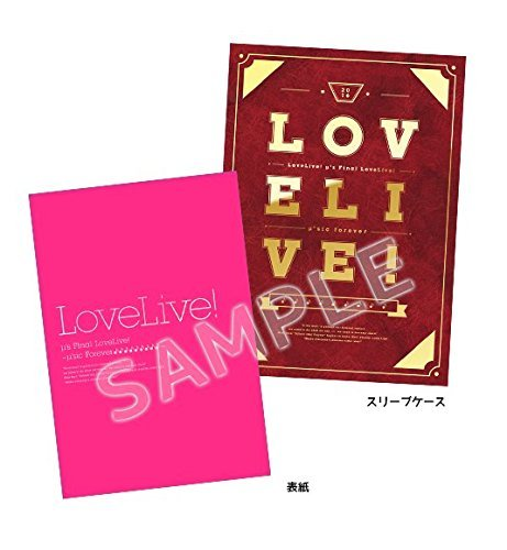 ラプライプ! μ's Final LoveLive! ~μ'sic Forever♪♪♪♪♪♪♪♪♪~ パンフレット