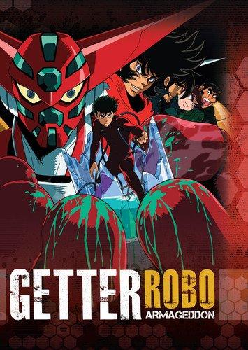 Getter Robo Armageddon Complete Series (2 Dvd) [Edizione: Stati Uniti] [Italia]