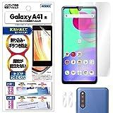 ASDEC Galaxy A41 フィルム ノングレアフィルム 指紋認証対応 日本製 防指紋 気泡消失 映込防止 アンチグレア NGB-SC41A/GalaxyA41 SC-41A SCV48