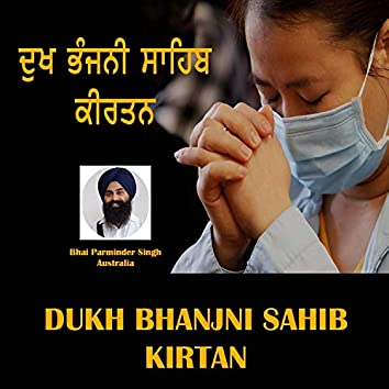 Dukh Bhanjni Sahib Kirtan