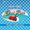 SEGA AGES OutRun -Music Collection-