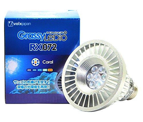 ボルクスジャパン GrassyLeDio(グラッシーレディオ) RX072 コーラル
