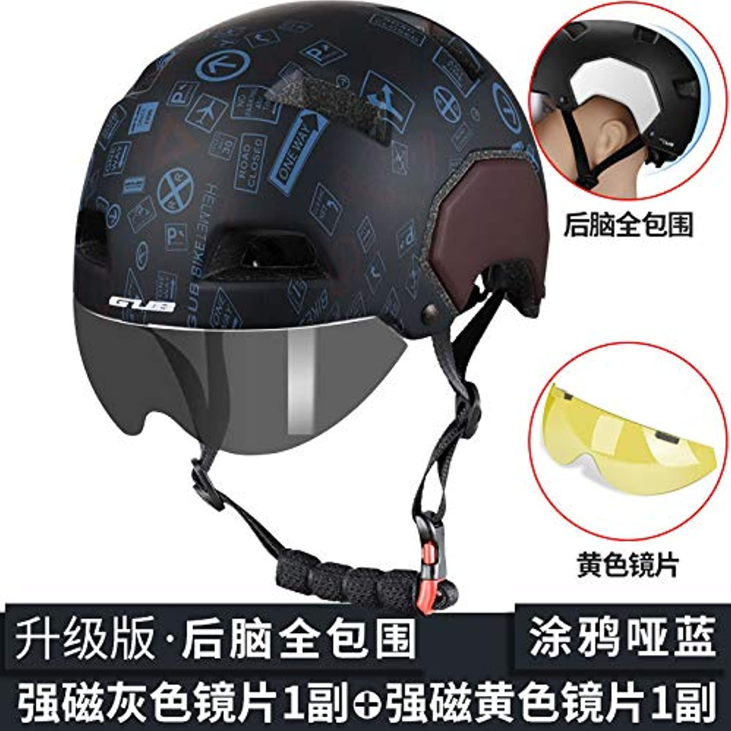 GUB Cycling Helmet with Goggles Myopia Men and one Mountain Bike Road Bicycle Helmet Cycling Equipment